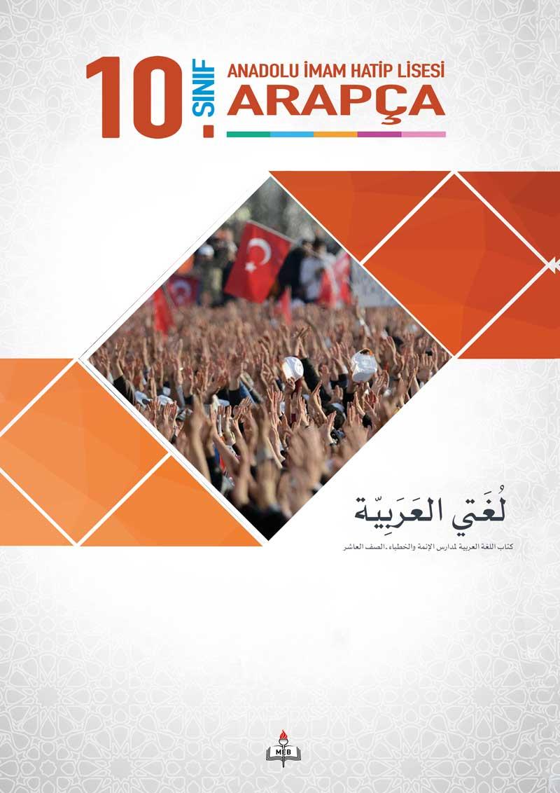 10sınıf Arapça Ders Kitabı Meb Yayınları 2018 2019 Meb