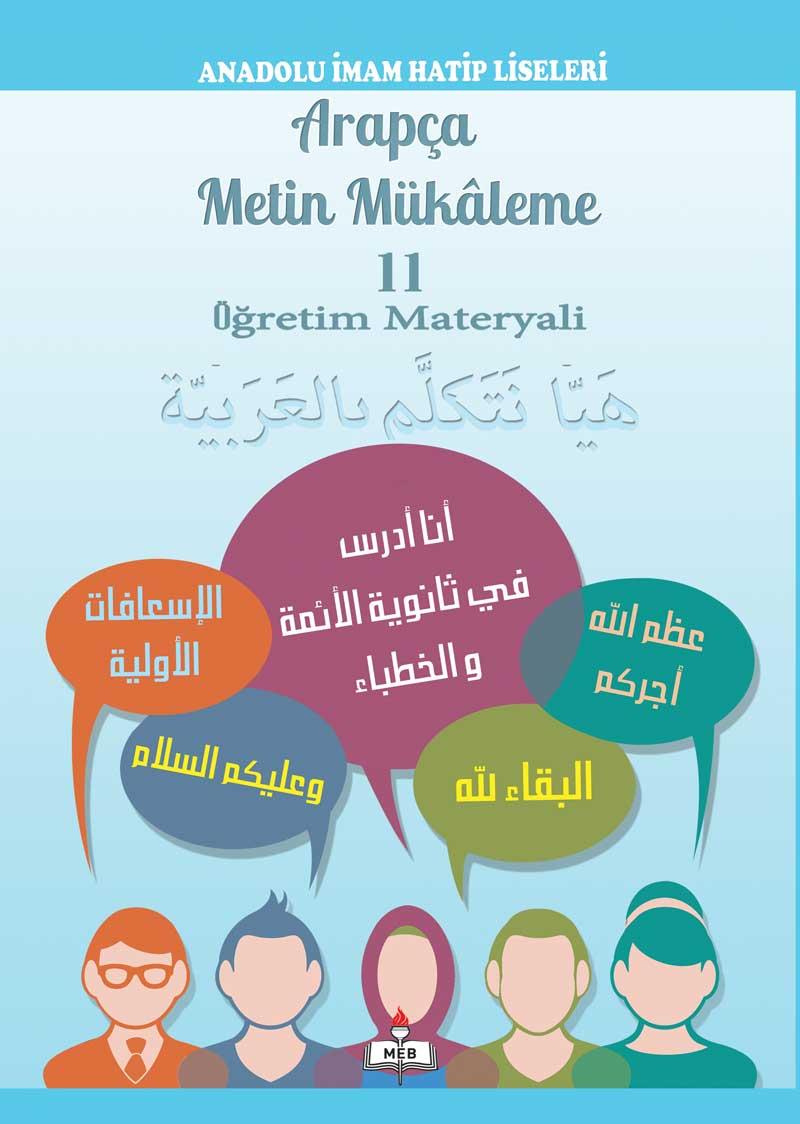 11sınıf Arapça Metin Mükaleme Ders Kitabı Meb Yayınları 2018 2019 Meb