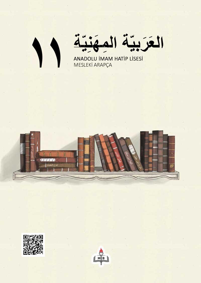11sınıf Mesleki Arapça Ders Kitabı Meb Yayınları 2018 2019 Meb