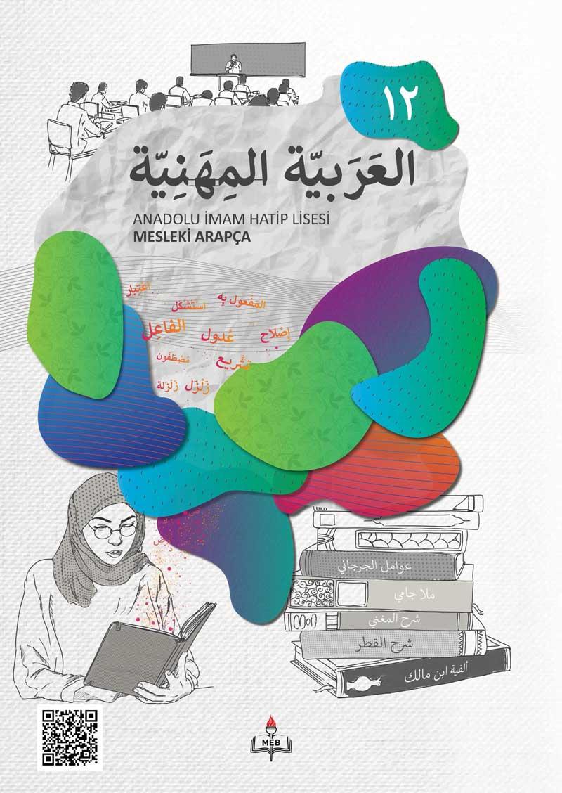 12sınıf Mesleki Arapça Ders Kitabı Meb Yayınları 2018 2019 Meb