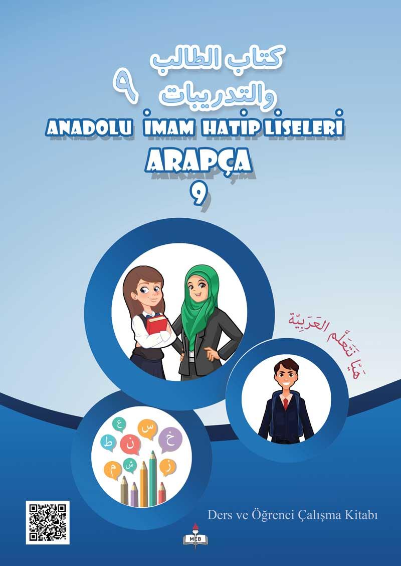 9sınıf Arapça Ders Kitabı Meb Yayınları 2018 2019 Meb